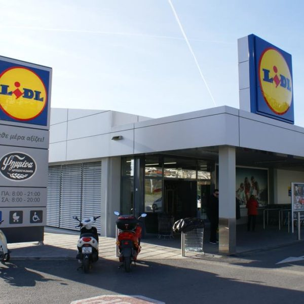 Construction of a new LIDL store